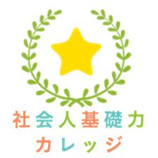 SNS用ロゴ